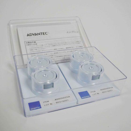47mm .2um MCE Filter 100pack   FILA020A047A