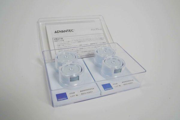 25mm Filter Membrane MCE .45um 100/pk